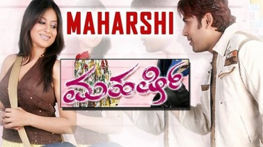 Kalyanarekhe Song Lyrics