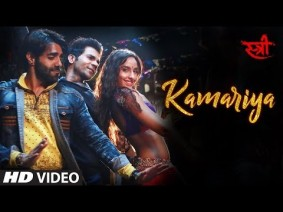 Kamariya Song Lyrics