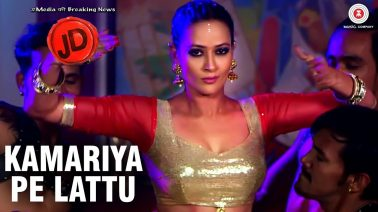 Kamariya Pe Lattu Song Lyrics