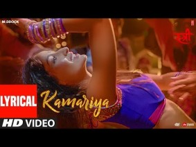 Kamariya Song Lyrics