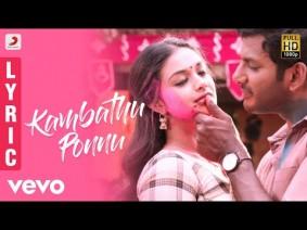 Kambathu Ponnu Song Lyrics