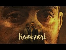 Kamzori Song Lyrics