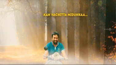 Kan Vatchutta Song Lyrics