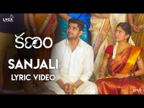 Sanjali Sanjali Song Lyrics