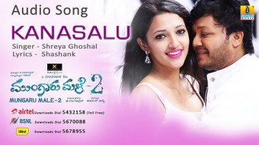 Kanasalu Song Lyrics
