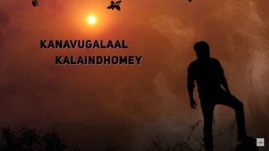Kanavugalaal Kalaindhomey Song Lyrics