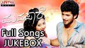 Kanna Haniyondige Song Lyrics