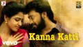 Kanna Katti Song Lyrics