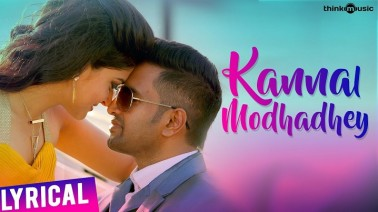 Kannaal Modhadhey Song Lyrics
