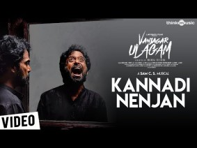 Kannadi Nenjan Song Lyrics