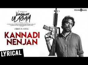 Kannadi Nenjan Song Lyrics