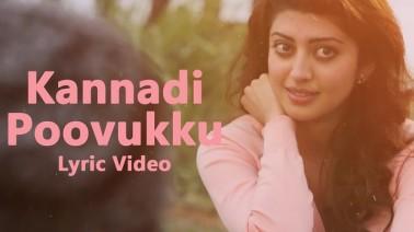 Kannadi Poovukku Song Lyrics