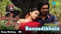 Kannadikkala Song Lyrics