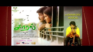 Kannala Thakkura Song Lyrics