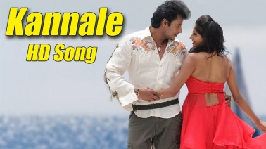 Kannale Song Lyrics