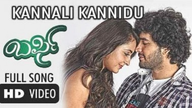 Kannali Kannidum Song Lyrics