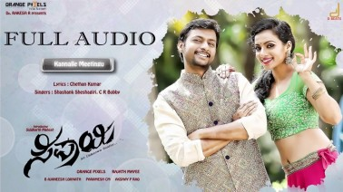 Kannalle Meetingu Song Lyrics