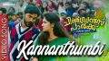 Kannanthumbi Song Lyrics