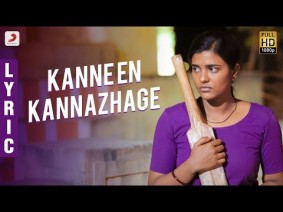 Kanne En Kannazhage Song Lyrics