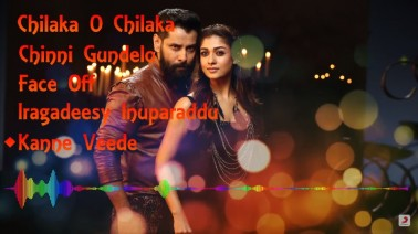 Kanne Veede Song Lyrics