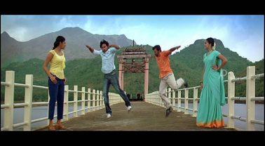 Kanni Vedi Song Lyrics