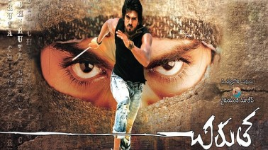 Kanniti Song Lyrics