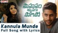 Kannula munde Song Lyrics