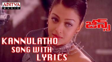 Kanulatho Choosedhi Song Lyrics