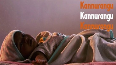 Kannurangu Song Lyrics