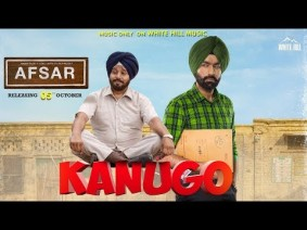 Kanugo Song Lyrics