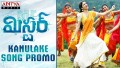 Kanulake Theliyani Song Lyrics