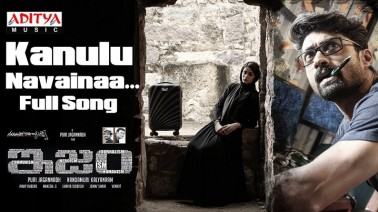 Kanulu Navaina Song Lyrics
