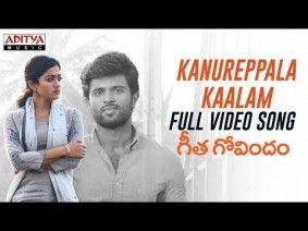 Kanureppala Kaalam Song Lyrics