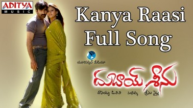 Kanya Raasi Song Lyrics
