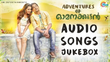 Varminnal Song Lyrics