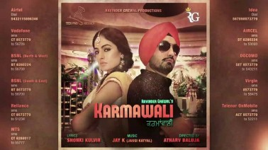 Karmawali Song Lyrics