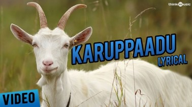 Karuppaadu Song Lyrics