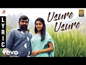 Usure Usure Song Lyrics