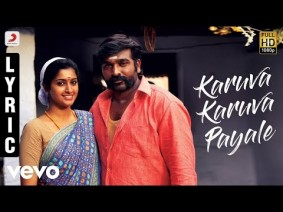 Karuva Karuva Payale Song Lyrics