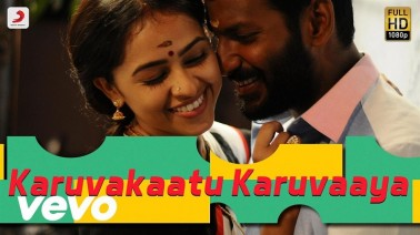 Karuvakaatu Karuvaaya Song Lyrics