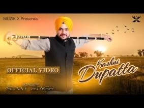 Kashni Dupatta Song Lyrics