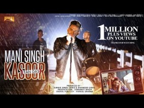 Kasoor Tan Das Song Lyrics