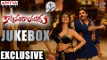 Netha Cheera Song Lyrics