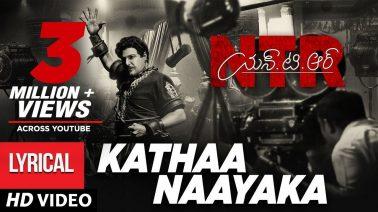 Kathaa Nayaka Song Lyrics