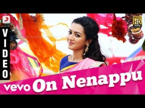 On Nenappu Song Lyrics