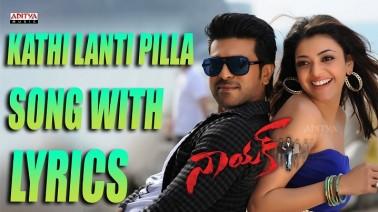 Kathi Lanti Pilla Song Lyrics