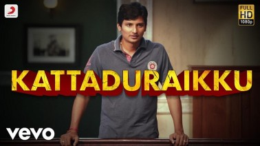 Kattaduraikku Song Lyrics