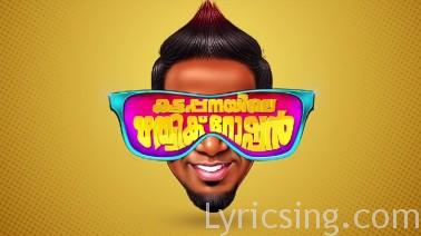 Kattappanayile Rithwik Roshan songs lyrics