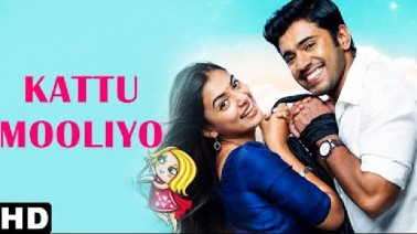 Kattu Mooliyo Song Lyrics