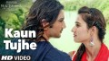 Kaun Tujhe Song Lyrics